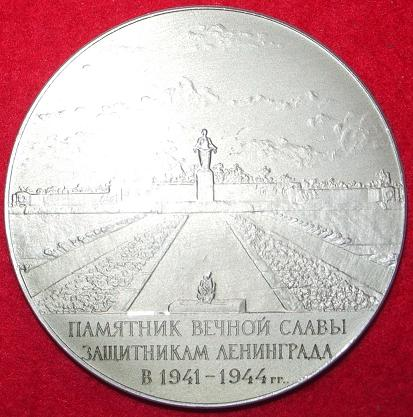 Need help with Soviet Table medals.
