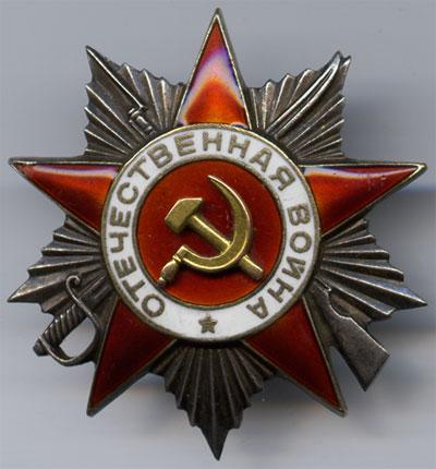Colonel Fyodor Alekseyevich Savelyev