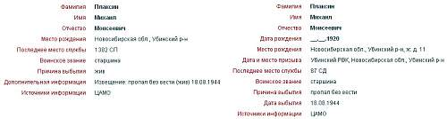 Click image for larger version.  Name:w05.jpg Views:42 Size:47.8 KB ID:130052