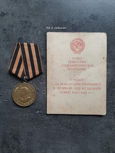 Soviet Victory medal