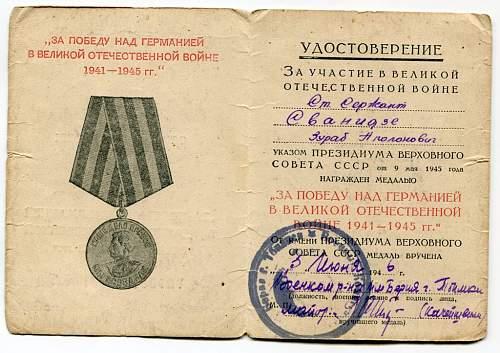 Click image for larger version.  Name:Senior Sergeant Zurab Apolonovich Svanidze.jpg Views:76 Size:191.2 KB ID:130619