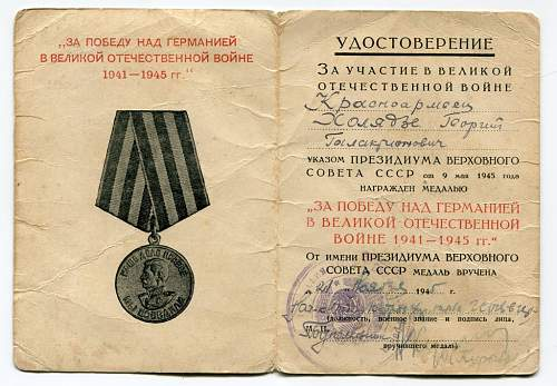 Click image for larger version.  Name:Private Georgii Galakronovich Kholyadze.jpg Views:85 Size:178.5 KB ID:130620