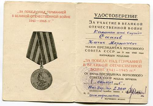 Click image for larger version.  Name:Engineer Captain Khachik Mkrtychevich Saakov.jpg Views:68 Size:160.7 KB ID:130621