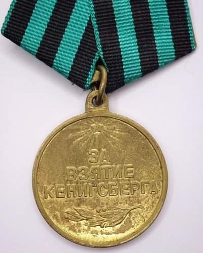 Medal for the Capture of Konigsberg