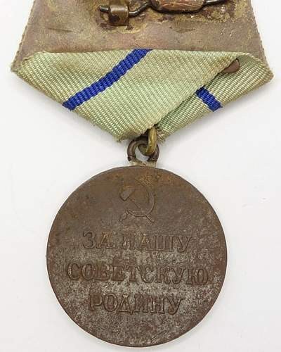 Medal To A Partisan of the Patriotic War