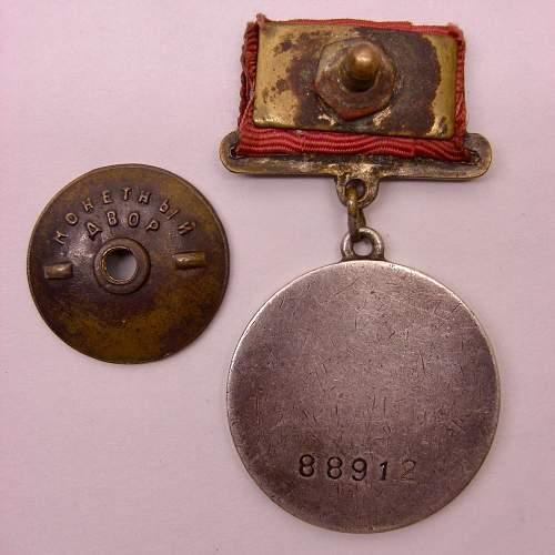 Bold as brass, T1 Combat Merit Medal