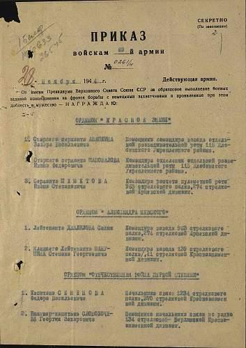 OG II from Full Cavalier Kuzma Dmitriyevich Shestakov