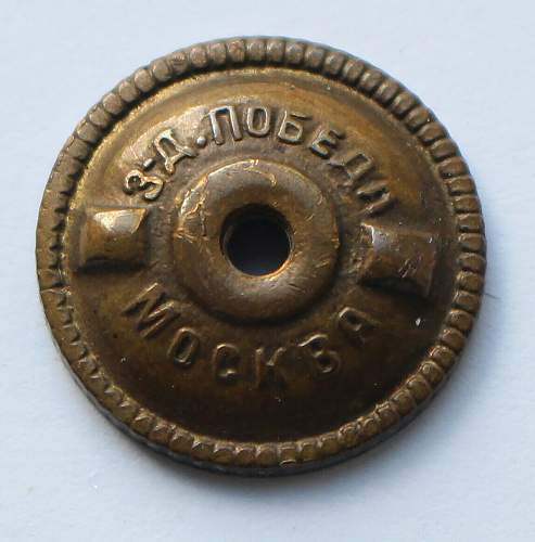 Anyone know where to find a correct WWII Expert Badge screw plate?