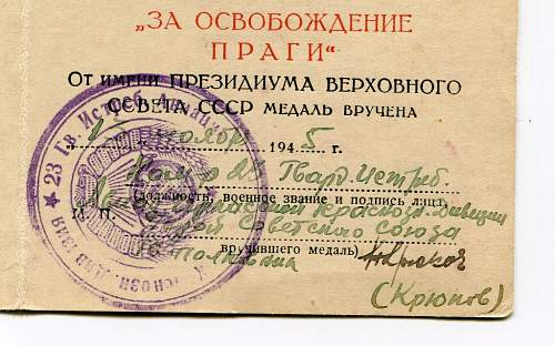 Click image for larger version.  Name:Document for Liberation of Prague Medal, issued on November 13th, 1945 to Guards Lt. Colonel Nik.jpg Views:110 Size:179.6 KB ID:135332