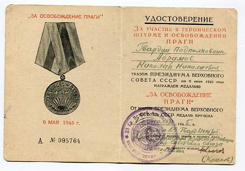 Click image for larger version.  Name:Document for Liberation of Prague Medal, issued on November 13th, 1945 to Guards Lt. Colonel Nik.jpg Views:108 Size:166.7 KB ID:135333