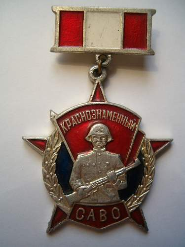 what kind of medal is it?