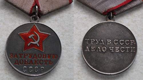 Some of my Soviet medals
