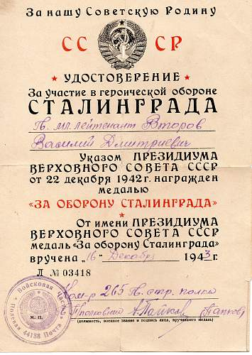 Stalingrad Certificate, help required with the details