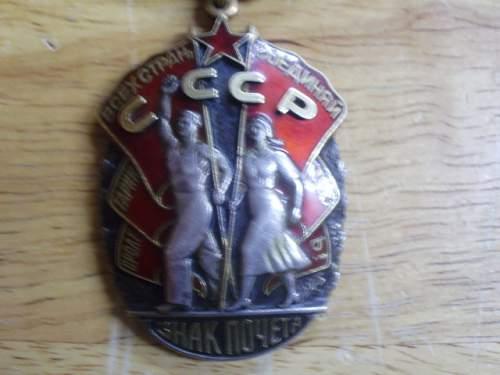 badge of honor type 4 var 1