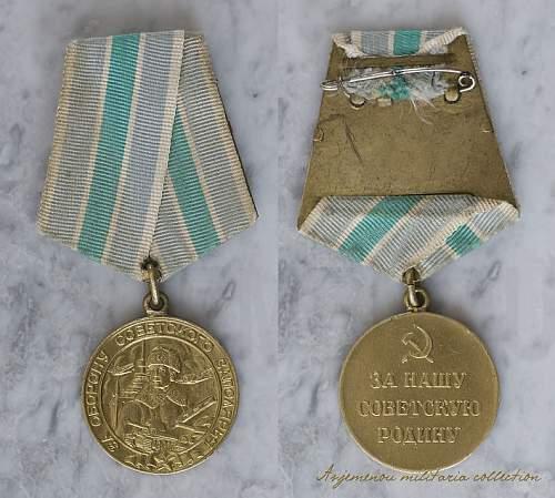 Medal for defense of the Soviet polar region