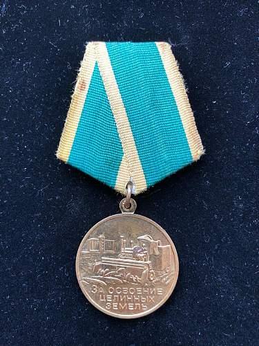 """Medal """"For the Development of Virgin Lands"""""""