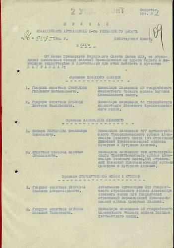 Order book type-3 Nikolay Stepanovich Obukhov