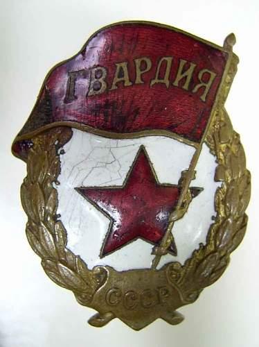 Soviet WWII Guards badge, Original?