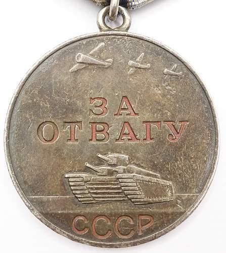 Medal for Bravery  #718184
