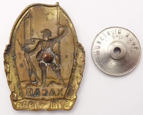 Soviet Badge for the Battle of Lake Khasan 1938