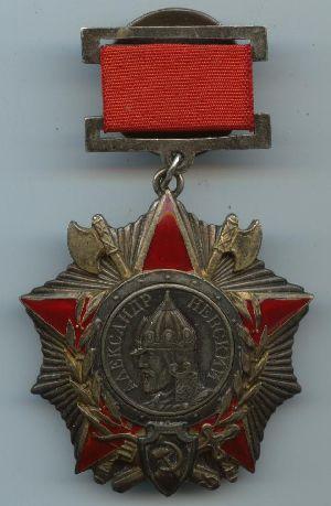 Order of Alexander Nevsky T1/V3 Replica
