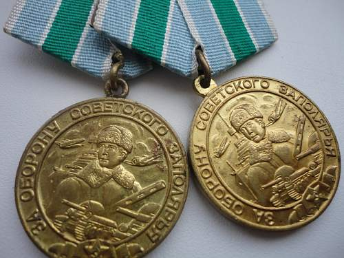 Validy check on my 4 USSR WW2 medals
