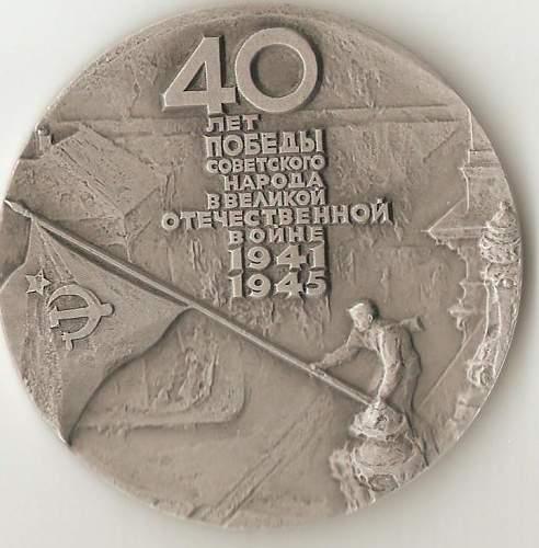 My Soviet awards