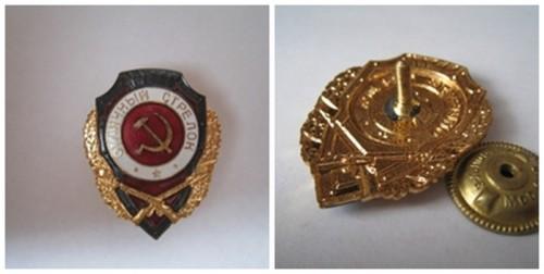 Medal Original or Fake?