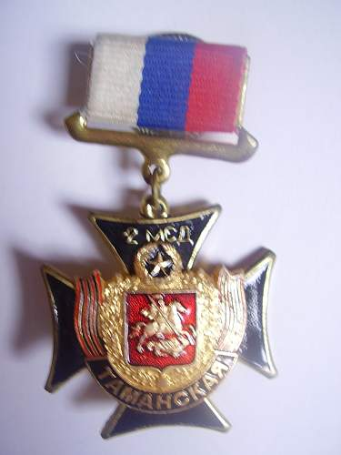 Russian Medal...info needed