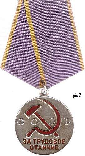 Click image for larger version.  Name:327px-Medal_For_Distinguished_Labour.jpg Views:63 Size:54.8 KB ID:188904