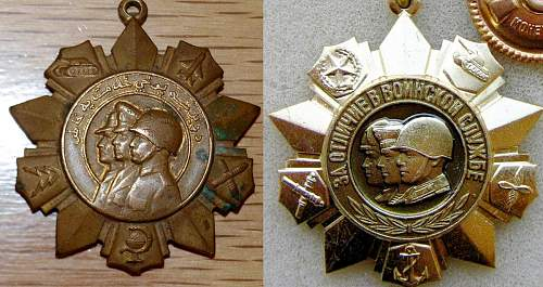 Medals from Afghanistan