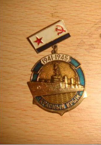 Unknown USSR Navy medal/badge