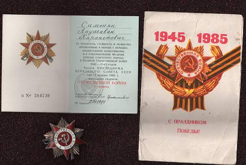 Order of the Patriotic War 1st Class #2.081.981 (1985 issue)