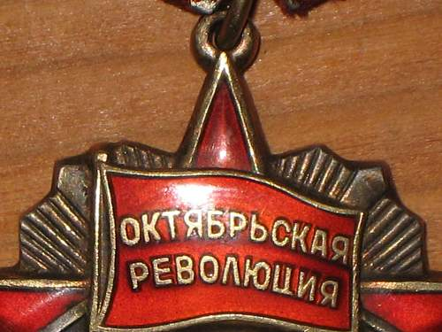 Order of the October Revolution opinions please...