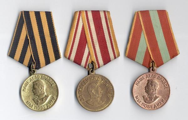 Medals for Victory over Germany and Japan