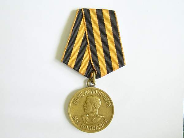 Click image for larger version.  Name:Victory over Germany medal. 001.jpg Views:110 Size:133.0 KB ID:22724