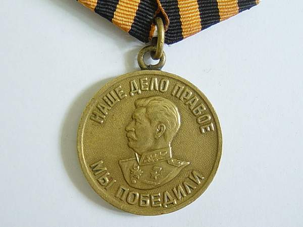 Click image for larger version.  Name:Victory over Germany medal. 002.jpg Views:142 Size:151.4 KB ID:22725