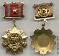 Distinguished Military Service medal