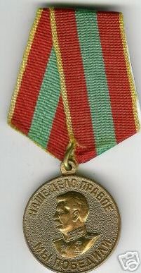 Medal for Valiant Labor in the Great Patriotic War