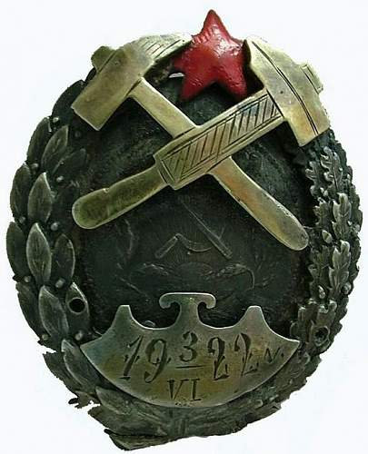 1922 Soviet Technical Service Badge