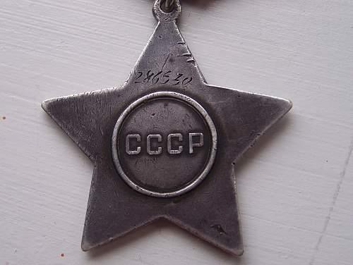 Order of Glory class 3 to NKVD