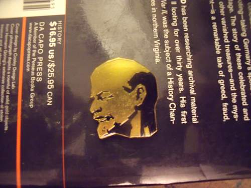 Lenin pin for school students