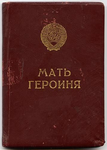 Click image for larger version.  Name:OK_Rjabova_1.jpg Views:76 Size:131.5 KB ID:249784