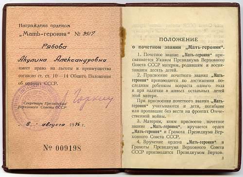 Click image for larger version.  Name:OK_Rjabova_4.jpg Views:70 Size:264.1 KB ID:249787