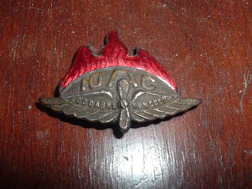 Early numbered Youth Aviation Badge