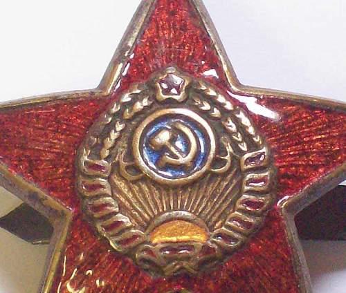 Click image for larger version.  Name:NKVD star obverse detail.jpg Views:329 Size:70.1 KB ID:27215