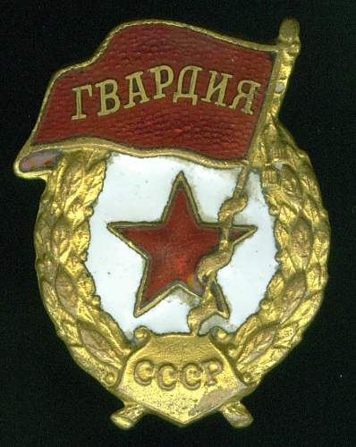 Click image for larger version.  Name:Guard's Badge, 1942.jpg Views:255 Size:153.9 KB ID:27217