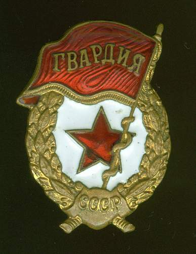 Click image for larger version.  Name:Guard's Badge, 1950.jpg Views:142 Size:146.7 KB ID:27229