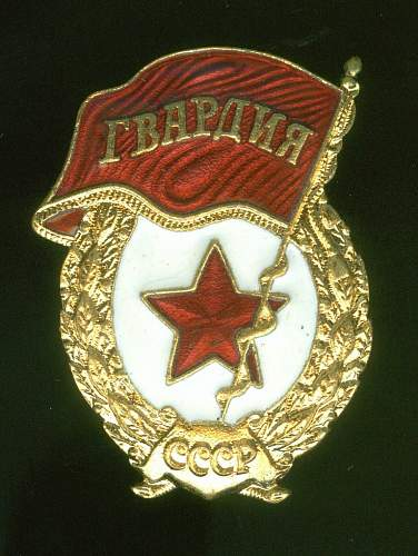 Click image for larger version.  Name:Guard's Badge, 1970.jpg Views:171 Size:186.1 KB ID:27231
