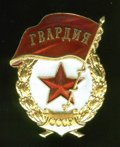 Click image for larger version.  Name:Guard's Badge, 1980.jpg Views:147 Size:150.8 KB ID:27232
